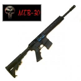 MATEBA MTB-30 CAL.300AAC